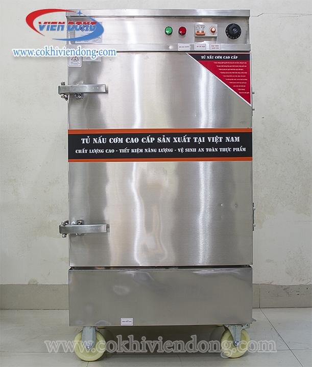Tủ nấu cơm công nghiệp bằng điện 7