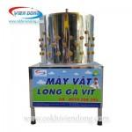 may-vat-long-ga-vien-dong-anh1-400x400