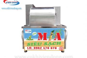 Có nên mua máy ép nước mía thanh lý?