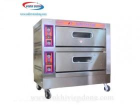 lò-nướng-2-tầng-4-khay-400x400