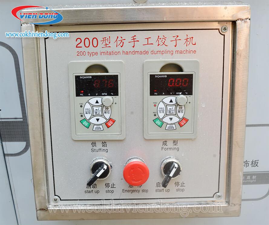 máy làm há cảo RC 200 (1)